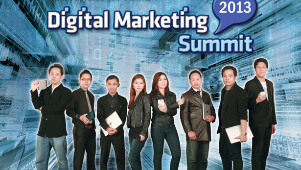 Photo of Digital Marketing Summit 2013