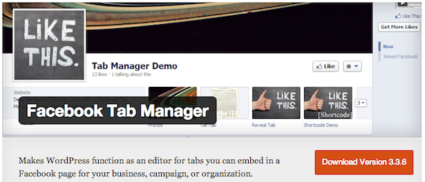 Photo of สร้าง Like Gate ให้ FanPage ด้วย WordPress Plugin Facebook Tab Manager