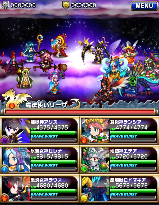 14-brave-frontier-5