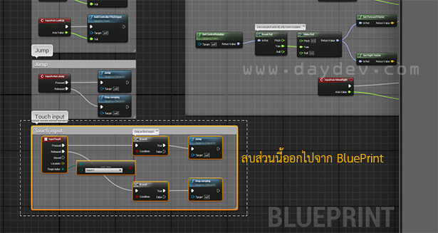 unreal_character_blueprint_5
