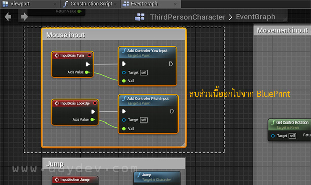 unreal_character_blueprint_6