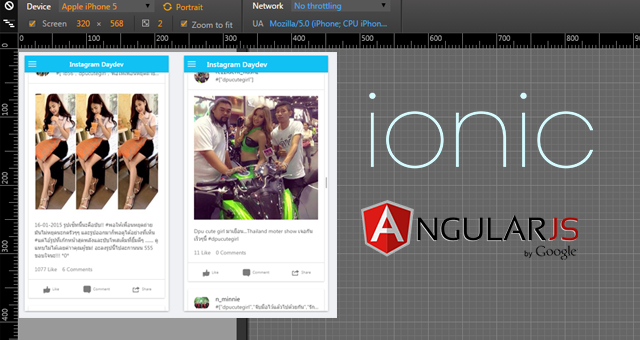 Photo of ionic framework กับ AngularJS ดึง Instagram ด้วย #HashTag