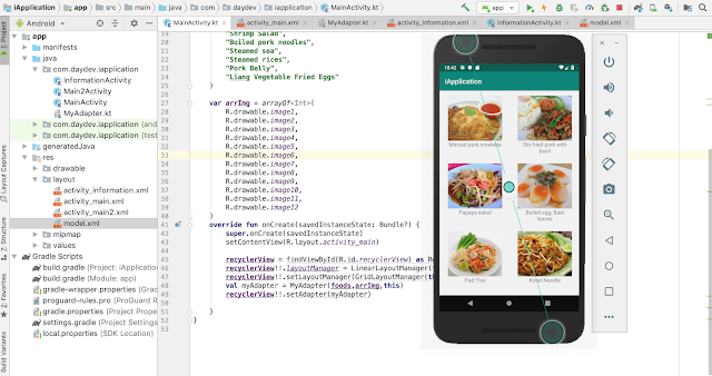 Photo of เขียนแอพฯ Android ด้วย Kotlin การใช้ RecyclerView และ Array